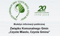 Ogłoszenie o naborze na wolne urzędnicze stanowisko pracy: Stanowisko Audytora wewnętrznego