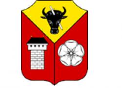 Gmina Szczytniki informuje, że posiada na sprzedaż, w formie przetargu, następujące nieruchomości w miejscowości Górki (obręb Iwanowice)